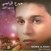 Sahar Al Layl - 1996 - George El Rassi