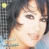 Sahrni - 2003 - Najwa Karam