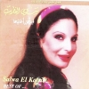 Best Of - 0 - Salwa El Qatrib