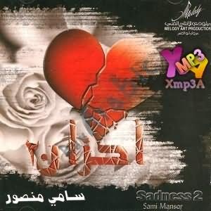 Sadness Ahzan 2