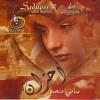 Sadness Ahzan 3 - 0 - Sami Mansour