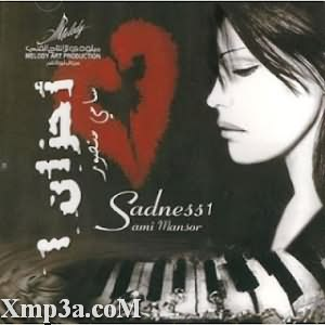 Sadness Ahzan 1