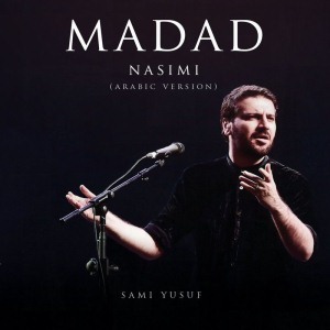Madad (Nasimi Arabic Version)