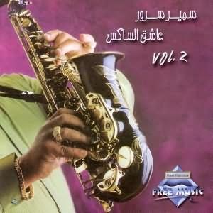 Ashek El Sax Vol.2