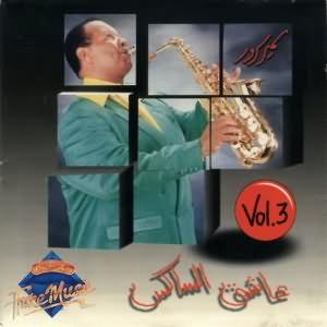 Ashek El Sax Vol.3