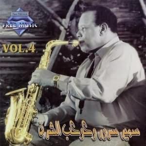 Ashek El Sax Vol.4