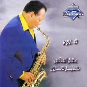 Ashek El Sax Vol.5