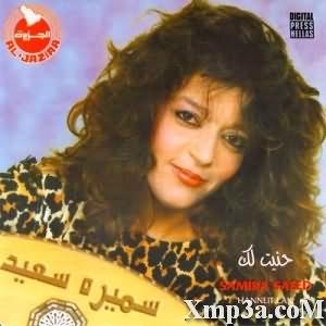 Hanneit Lak - البوم حنيت لك