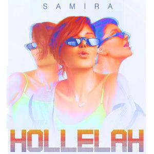 Hollelah - هولليلة
