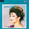 Ish Gaab - 1985 - Samira Said