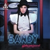 Ahsan Min Keteer - 2012 - Sandy