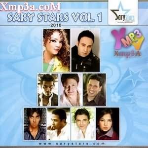 Sary Stars Vol.1