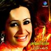 Keif Terhal - 0 - Saria Al Sawas