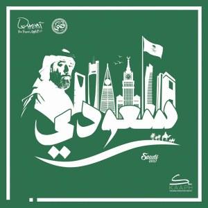 Saudi - EP