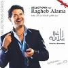 Selections - 2009 - Ragheb Alama