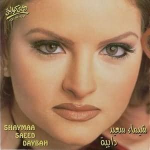 Ashan El Hob - عشان الحب