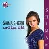 Kan Hayaty - 2014 - Shaima Sherif
