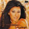 Shou Mghayra - 2004 - Najwa Karam