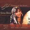 Hanaaei - 2005 - Sima Bina