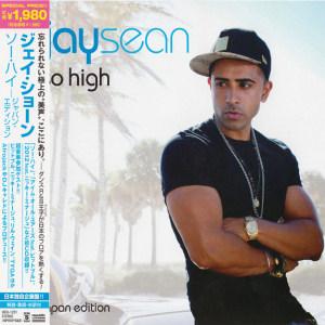 So High [Japan]