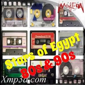 Stars Of Egypt 80s & 90s