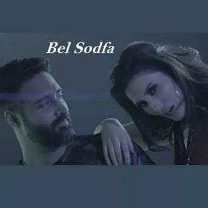 Bel Sodfa (Ft Mahmoud El Shaari) - بالصدفة