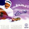 Al Atar - 1999 - Talal Maddah