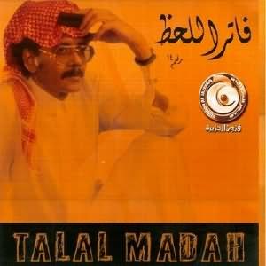 Fater Al Lahz