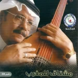 Moshtaq Lel Maghreb