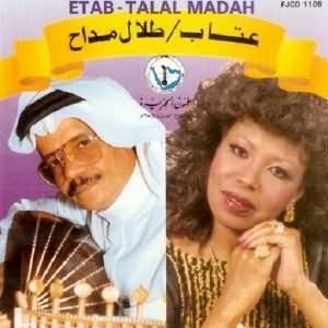 Talal Maddah & Etaab Vol.2