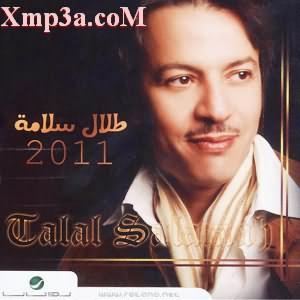 Talal Salama 2011