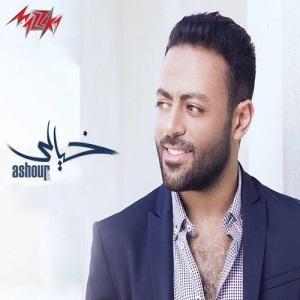 album tamer ashour 2011