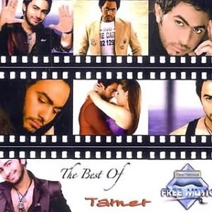 The Best Of Tamer Hosny
