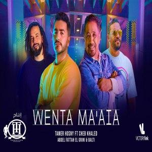 Wenta Maaia (Remix)
