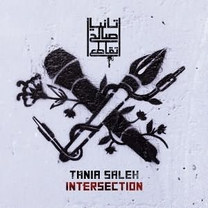 Intersection - تقاطع