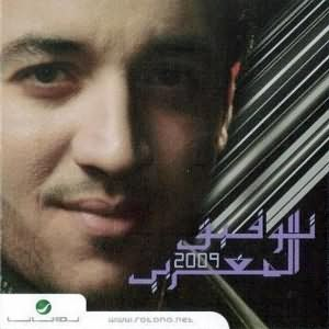 Tawfik Al Maghrabi 2009 - توفيق المغربى