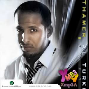 Thamer Al Turki 2011