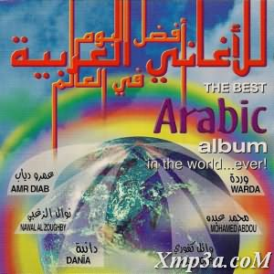 The Best Arabic Album In The World...Ever!