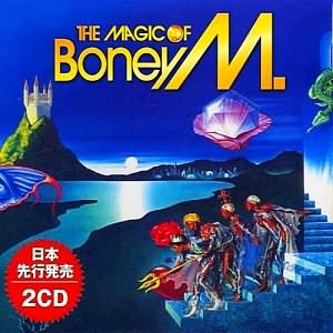 The Magic 2 CD (Compilation)