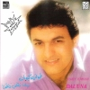Yalla Neghani Daluna - 1993 - Tony Kiwan