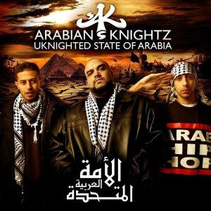 UKnighted State of Arabia - الأمة العربية المتحدة