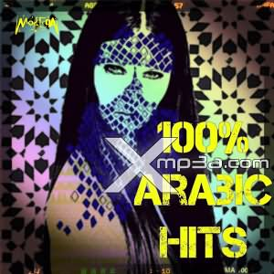 100 Arabic Hits