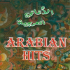 Arabian Hits - 1999 - V.A