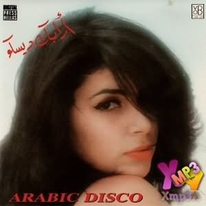 Arabic Disco - ارابك ديسكو