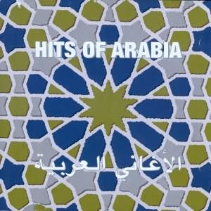 Hits Of Arabia