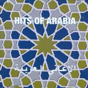 Hits Of Arabia