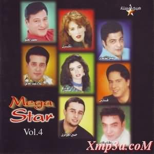Mega Star Vol.4 - منوعات ميجا ستار جزء 4