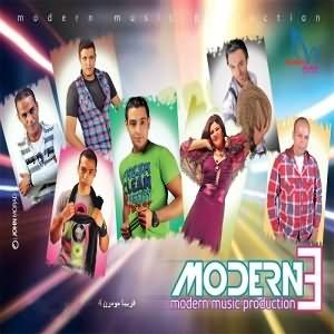 Modern Vol.3