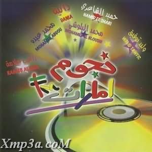 Noujoum Emarat FM - نجوم امارات