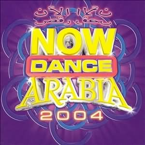 Now Dance Arabia 2004